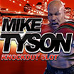 mike tyson slot no deposit